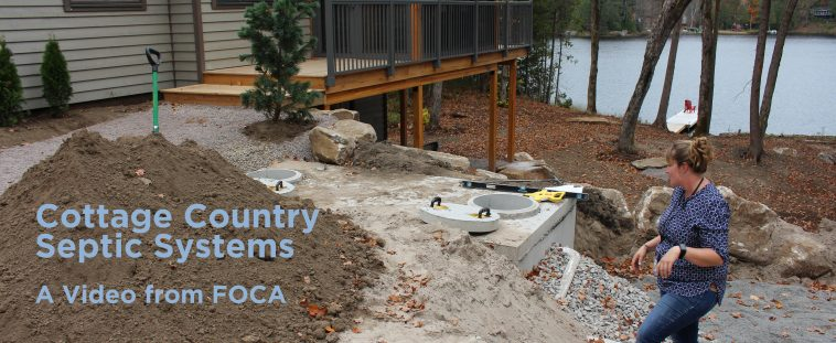 Publications foca for Cottage septic systems